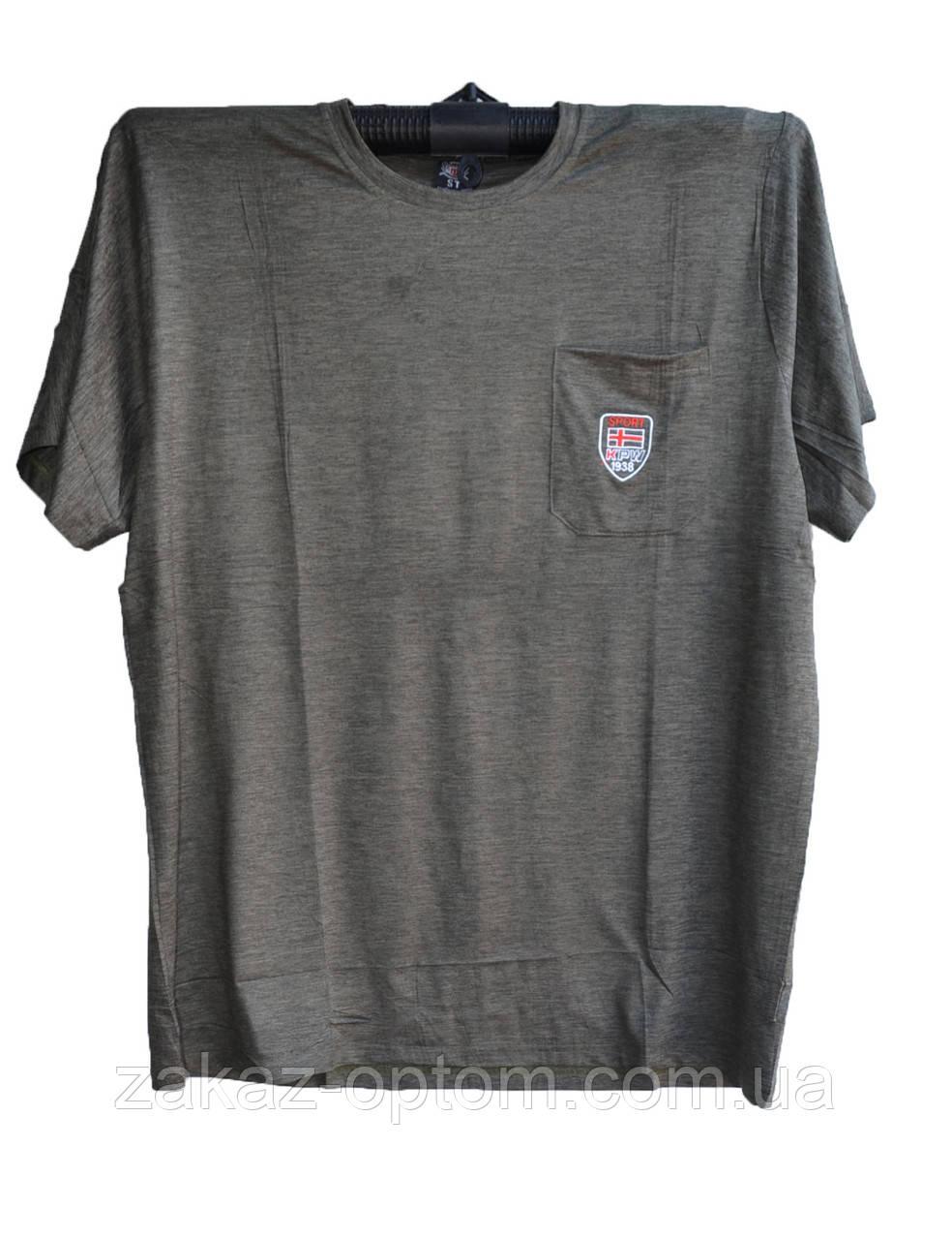 Футболка чоловіча В'єтнам (54-62) А45 -73997