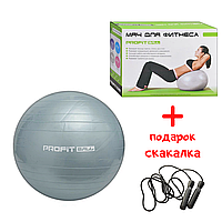 Мяч шар для фитнеса йоги фитбол гимнастический гладкий без пупырышков 75 см Серый
