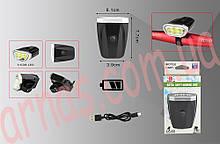Ліхтар велосипедний Q05-3 акумуляторний