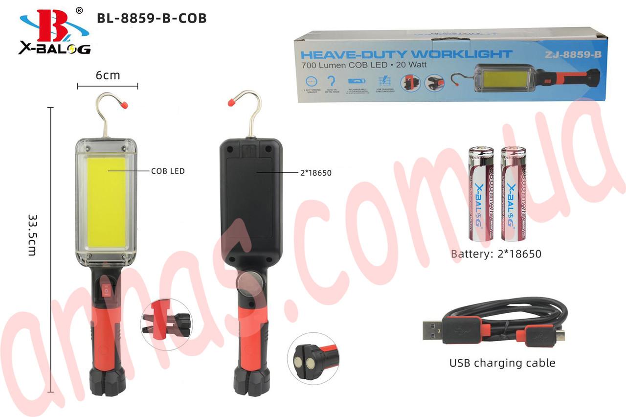 Фонарь-светильник Worklight ZJ-8859