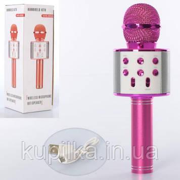 Беспроводной караоке микрофон WS 858 с Bluetooth, совместим с телефоном и планшетом (розовый)