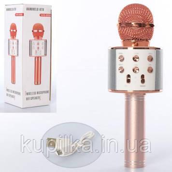 Детский беспроводной аккумуляторный караоке микрофон с колонкой Bluetooth 23 см WS 858 (розово-золотой)