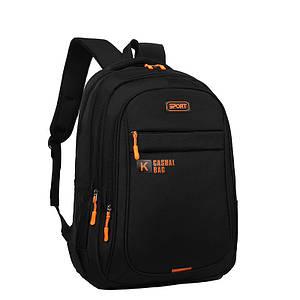 (48*34*18)Городские Рюкзак  Туристический спортивный Новый мужской компьютерный рюкзак студенческая школьная