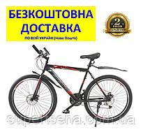 "Велосипед SPARK FORESTER 26"" (колеса 26"", сталева рама 20"", колір на вибір) +БЕЗКОШТОВНА ДОСТАВКА!"