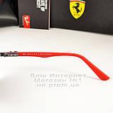 Мужские солнцезащитные очки Ray Ban Ferrari Rb3617 Scuderia Carbon Рей Бан поляризация Топ реплика, фото 5