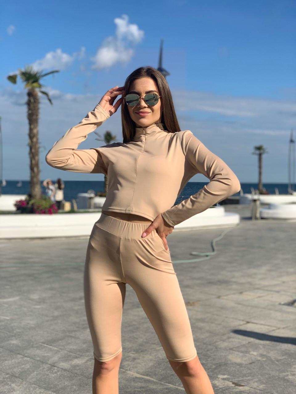 Спортивний костюм двійка кофта + бриджі тканина мікродайвінг розмір: S-M, L-XL.