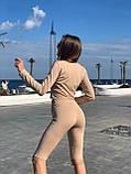 Спортивний костюм двійка кофта + бриджі тканина мікродайвінг розмір: S-M, L-XL., фото 2