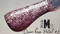 Wink color me base POTAL #3 8 мл