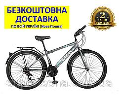 "Велосипед SPARK INTRUDER 26"" (колеса 26"", сталева рама 15"", колір на вибір) +БЕЗКОШТОВНА ДОСТАВКА!"