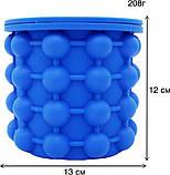Силіконова форма для заморозки льоду Ice Cube Maker Айс куб міні відро для заморозки льоду, фото 5