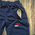 Штаны спортивные мужские с манжетами темно-синие 46 размер Турецкий трикотаж двунитка, фото 2