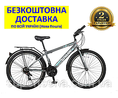 "Велосипед SPARK INTRUDER 26"" (колеса 26"", сталева рама 18"", колір на вибір) +БЕЗКОШТОВНА ДОСТАВКА!"