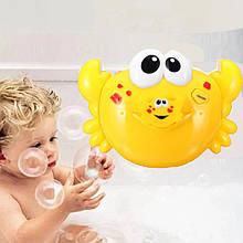 Вubble crab Іграшка для купання у ванній музичний краб