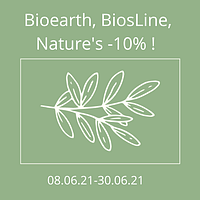 Акция! Скидка -10% на весь ассортимент ТМ  Bioearth, BiosLine, Nature's!