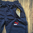 Штаны спортивные мужские с манжетами темно-синие 48 размер Турецкий трикотаж двунитка, фото 2