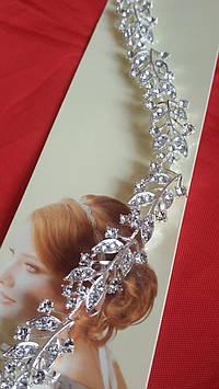 Свадебные тиары- веночки- ободки для невест. Свадебный веночек на голову 150