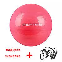 Мяч шар для фитнеса йоги фитбол гимнастический гладкий без пупырышков 75 см (Красный)