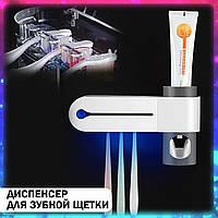 Диспенсер для зубной пасты и стерилизатор для щеток ZOOSON настенный автоматический выдавливатель держатель