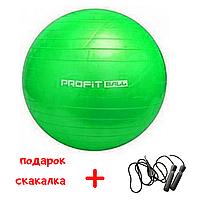 Мяч шар для фитнеса йоги фитбол гимнастический гладкий без пупырышков 75 см Зелёный