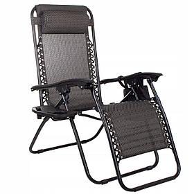 Шезлонг кресло-лежак с боковым органайзером для пляжа террасы и сада Springos Zero Gravity