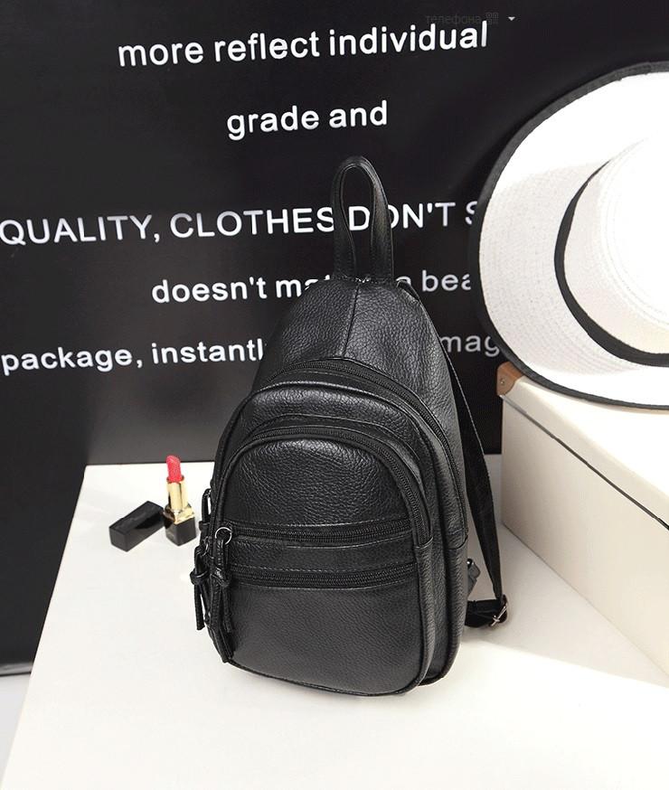 Стильный женский мини рюкзак на плечо черный прогулочный, маленький женский рюкзачок на каждый день эко кожа