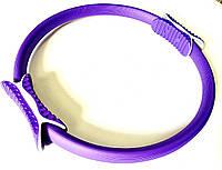 Еспандер Кільце для пілатесу (посилене опір) Бузковий