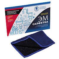ЭМ салфетка универсальная Арго для уборки (мебель, бытовая техника, одежда, обувь, авто, ювелирные изделия)