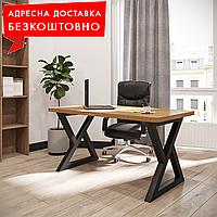 Стол Спай ш1200/1600мм обеденный/офисный LOFT/ЛОФТ