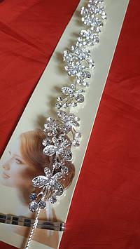 Свадебная тиара- веночек- ободки для невест. Свадебный венки на голову 152
