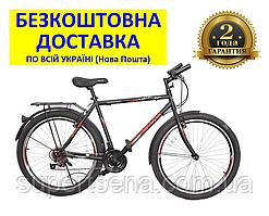 "Велосипед SPARK ROUGH 26"" (колеса 26"", сталева рама 20"", колір на вибір) +БЕЗКОШТОВНА ДОСТАВКА!"