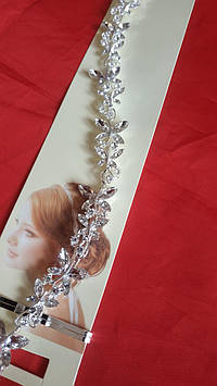 138. Украшения на голову свадебные тиары, аксессуары для волос диадемы и тиары 2021