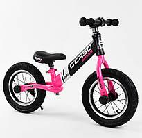 Велобег розовый CORSO для девочки, стальная рама, надувные колеса 12д.