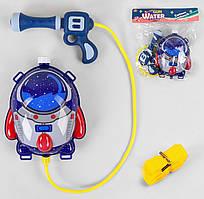 Водний насос з балоном Ракета