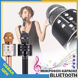 Bluetooth мікрофон-караоке WS-858 з динаміком (колонкою), слотом USB і FM тюнером Чорний, бездротової мікрофон