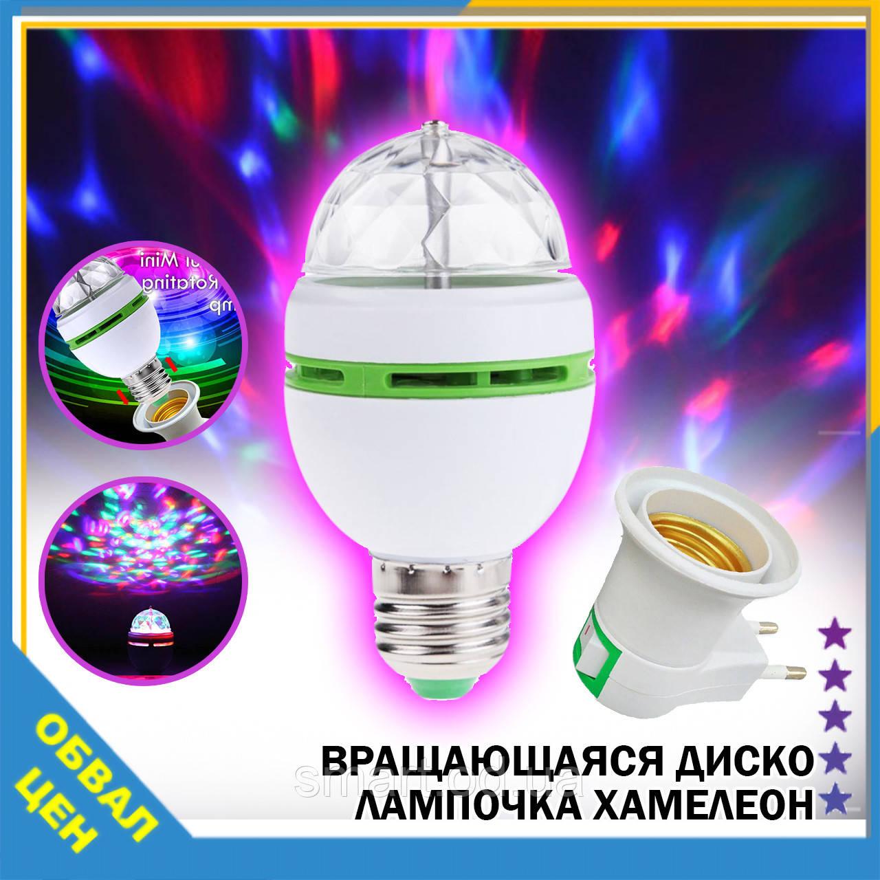 Карнавальная вращающаяся диско лампочка хамелеон Led mini party light lamp гирлянда для праздничный шар