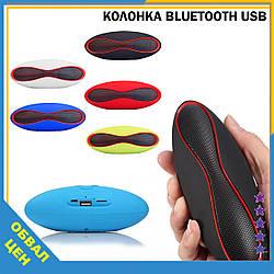 Колонка портативна Bluetooth USB MicroSD 3Вт Mini-X6U мобільна блютус
