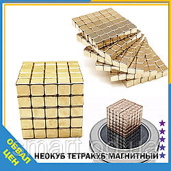 Конструктор головоломка квадратний Neocube неокуб 216 неодімових кубиків по 5 мм в боксі магнітний (тетракуб)