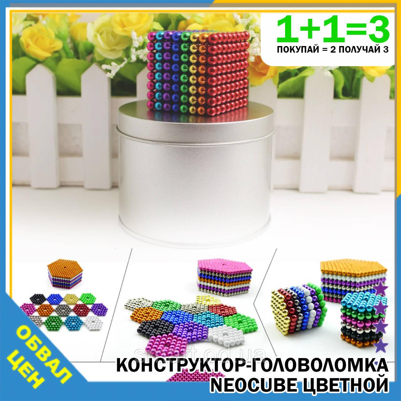 Конструктор головоломка Neocube Радуга 216 неодимовых шариков по 5 мм в боксе магнитный нео куб цветной неокуб