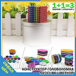 Конструктор головоломка Neocube Радуга 216 неодімових кульок по 5 мм в боксі магнітний нео куб кольоровий неокуб