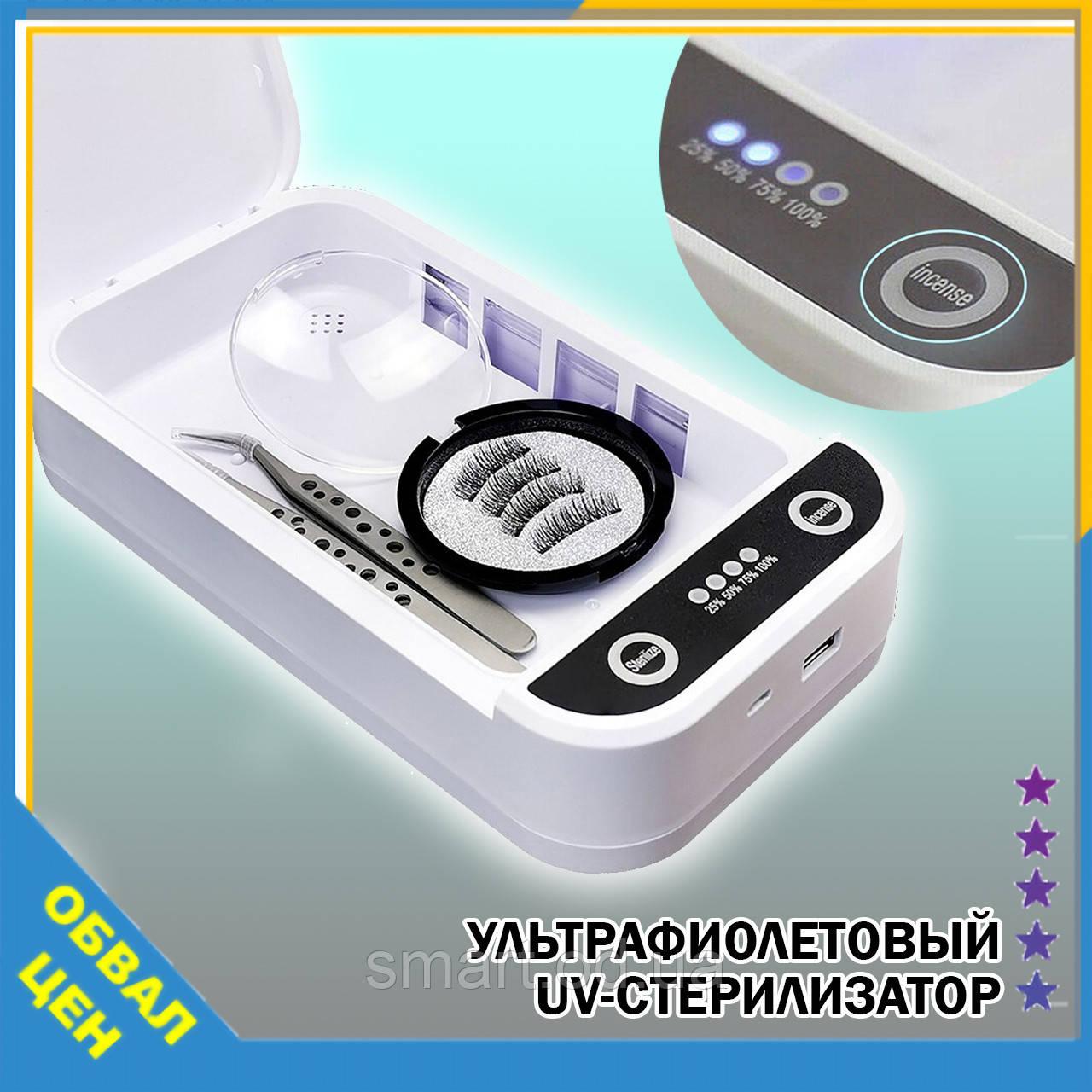 Портативний ультрафіолетовий UV-стерилізатор УФ САНІТАЙЗЕР дезінфекція sterilizer переносний універсальний