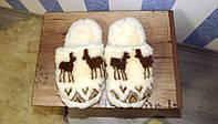 """Тапочки """"Олени белые"""" из овчины на микропористой подошве, 36-46 мужские женские"""