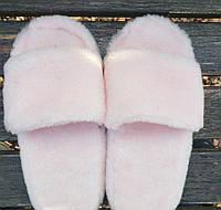 Тапочки розовые, 36-41 женские