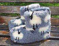 Чуни домашние овечки 36-46 р.