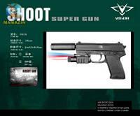 Пистолет VIGOR с пульками