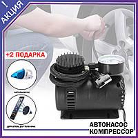 Автомобільний насос компресор Air Compressor, фото 1