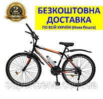 """Велосипед SPARK RIDE ROMB V. 21 26"""" (колеса 26"""", сталева рама 18"""", колір на вибір) +БЕЗКОШТОВНА ДОСТАВКА!"""
