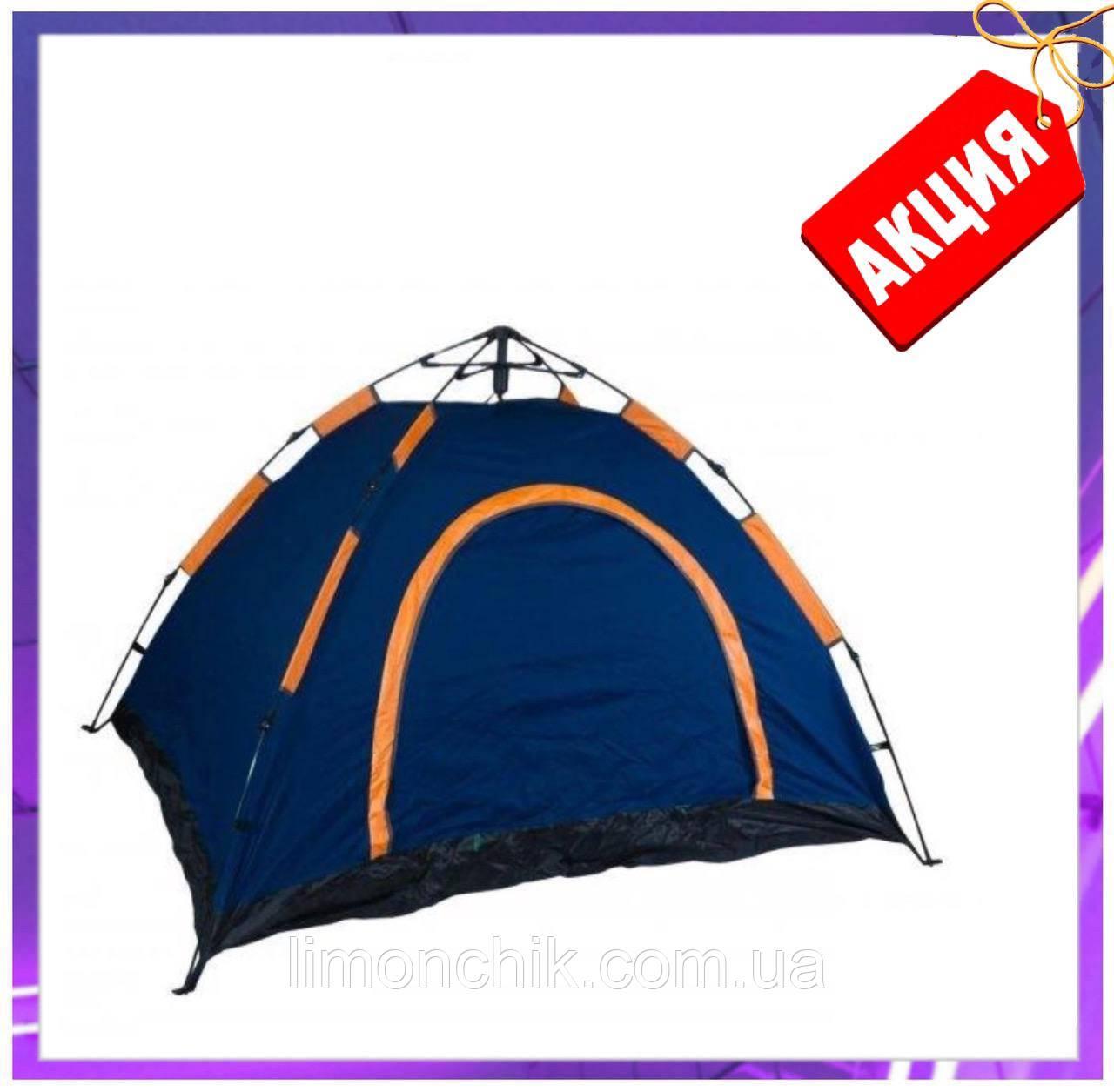 Палатка 3х местная автоматическая туристическая кемпинговая с вентиляцией универсальная для кемпинга