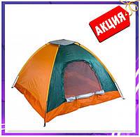 Палатка 3-х местная Manual 2*2м туристическая кемпинговая с вентиляцией универсальная для кемпинга