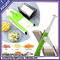 Універсальний подрібнювач овочів SAFE SLICE MANDOLINE мультіслайсер терка слайсер овочерізка з насадками