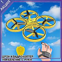Квадрокоптер Дрон 918 управління з руки Tracker Drone Pro з сенсорним управлінням жестами drone firefly drone